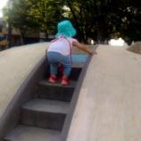 『小松公園』の画像