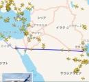 エアアラビアエジプト 556便  スコーク77の後急降下して消失