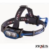 『ゼクサス ZX-720    シリーズ最高の明るさでモーションセンサー搭載』の画像