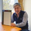 元中日・宇野勝さんがユーチューブ界に進出 ファンの「プロ野球ロス」を補う