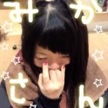 『絶対黒髪少女ミカさん変身中!』の画像