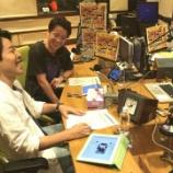 『【乃木坂46】オリラジ中田が『ひめたんの家の間取り』を聞いた結果wwwwww』の画像