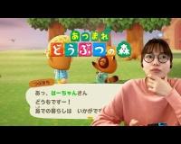 【悲報】川口春奈さん(25)、生まれて初めてテレビゲームをやったのにYouTubeで配信してしまうwwwwwwwwwwwwwwww
