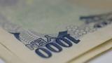 【超悲報】当社、今月より給与明細が有料オプション(1000円/通)になるwww