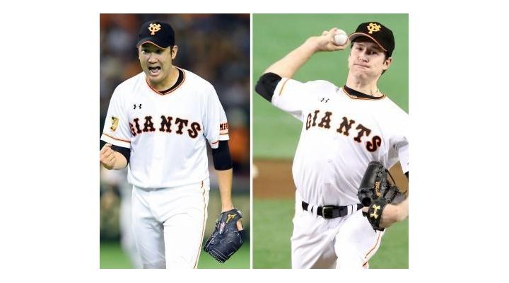 巨人・高橋由伸監督「開幕投手ですが、マイコラスに託します!」