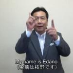 アメリカ大使館「英語と日本語、それぞれの手話で『尊敬』の表現を動画で紹介します!」