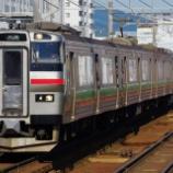『電車と気動車の協調運転 731系+キハ201系』の画像