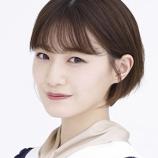 『【乃木坂46】中田花奈、プライベートデート写真を激写!!!!!!』の画像