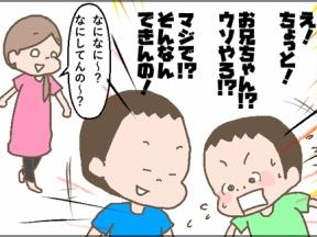 【閲覧注意】勇者★爆誕【下ネタ】