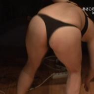 【画像】 いとうあさこ(44)がTバック姿でお尻をスパンキングされるwwww 【動画あり】 アイドルファンマスター