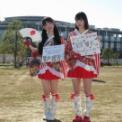 コミックマーケット97【2019年冬コミケ】その58(BANZAI JAPAN・皆戸理芳&安堂舞花)