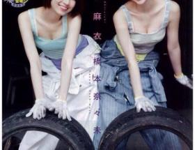 白石麻衣と橋本奈々未とかいうアイドル界最強の美少女2トップwwwwwwwwwwww