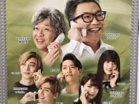 【乃木坂46】齋藤飛鳥と秋元真夏、ジャニーズと共演!!!!!