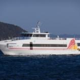 『五島旅客船「ニューたいよう」機関故障で運休』の画像
