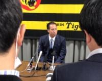 【悲報】阪神青柳の契約更改後の会見、悲壮感漂う