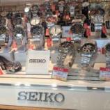 『国産『SEIKO』『CITIZEN』大特価商品入荷のお知らせ!』の画像