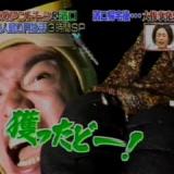 黄金伝説濱口優「鶏を買えば毎日卵食べられる!!」→コレ