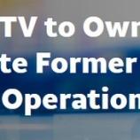 『【T】AT&Tって、ディレクTVもスピンオフするんだっけ?』の画像