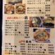 香取市・麺家香湯らーめん
