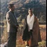 『藤原ダム「世界中の関係者へ 心からのリクエスト」 by 江本 勝博士』の画像