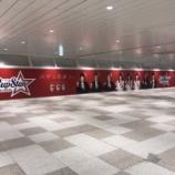 『乃木坂46メンバー、渋谷駅に出没!!!!!!』の画像
