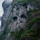 """この山、絶対 """"ナニカ"""" いるよな?怖い・・・"""