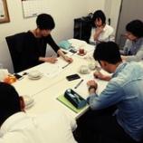 『ニュースレター作成講座【1645日目】』の画像