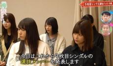 【欅坂46】藤吉夏鈴ちゃんの3列目端はダンス上手い人がしてるって言葉で虹ふーしーが報われたと思う