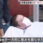 【朗報】京アニさん、青葉の作品をパクっていない事が判明