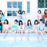 『【乃木坂46】生足魅惑のマーメイドw 15thシングルのアーティスト写真が公開!!!』の画像
