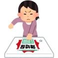 堀北真希さん(30)と山本耕史(42)、離婚か