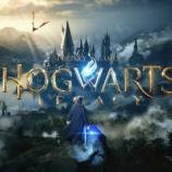 『【PS5】ハリーポッターの世界を冒険!オープンワールドのアクションRPG「ホグワーツレガシー」が発売決定』の画像