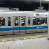 『小田急複々線化完了後 朝ラッシュ時成城学園前での乗降観察』の画像