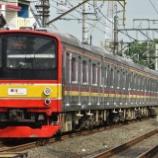 『【事後報告】205系横浜線H19編成脱線当該&修繕完了』の画像