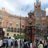 『神戸市とバルセロナ市の「まちづくり×ICT」ワークショップの参加レポート【和田 佳大】』の画像
