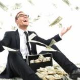 『「一生働かなくていいほどのお金持ち」→その大半が働き続けているという不思議』の画像