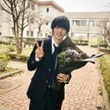 『【乃木坂46】遠藤さくらとイケメン俳優、ニュースになる・・・』の画像