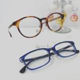 『こどもの為に設計された日本製メガネ『omodok eyewear』』の画像