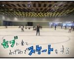 南国でスケートを堪能する inセブ