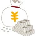 【悲報】香川・丸亀市の新市長、10万円給付を公約に当選→ 結果wwwwwwww
