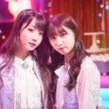 『[イコラブ] 山本杏奈『=LOVE 7thシングル「CAMEO」発売まであと10日!待ち遠しいねえ…』』の画像