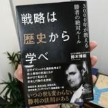 『頼朝と霧島酒造【1603日目】』の画像