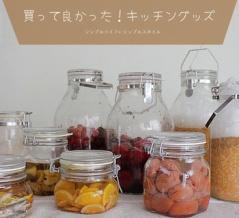 買って良かった!キッチングッズシリーズ|果実瓶の活用方法。