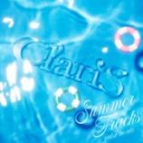 『ClariS「SUMMER TRACKS -夏のうた-」全曲レビュー』の画像