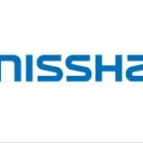 『5%ルール大量保有報告書 NISSHA(7915)-タイヨウ・ファンド・マネッジメント(保有株増)』の画像