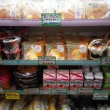 『【乃木坂46】神宮球場近くのファミマ商品に『各メンバーの好きなもの』POPが貼られててワロタwwwww』の画像