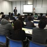 『家元が起こす伝統産業のイノベーション。日本が残して行くべき物へ挑む!』の画像