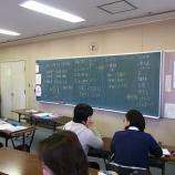 『【桐生教室】2015年2月23日(月)のレポート』の画像