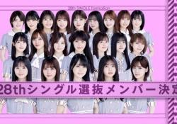 【朗報】来週の賀喜ラジオで新曲披露!!!←『可愛らしい曲』との噂....