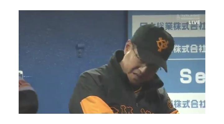 【 動画 】巨人・吉川光夫が四球を与えた直後の原監督の表情・・・